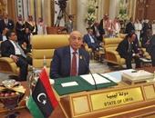 رئيس النواب الليبي يصل القاهرة للمشاركة فى المؤتمر الثالث للبرلمان العربى