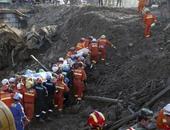 مصرع 11 عاملا بمنجم فى انهيار أرضى جراء الأمطار الغزيرة فى إندونيسيا