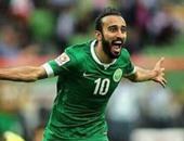 بالفيديو.. السعودية تتقدم 4/0 على تيمور فى الشوط الأول