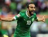 بالفيديو.. السعودية تدك تيمور 10/0 على ملعبها فى تصفيات المونديال