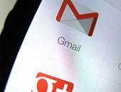 جوجل تطرح إعادة تصميم جديدة لـ Gmail الأولى من نوعها منذ 2013