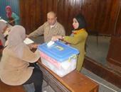 اليوم.. مجلس الدولة يحسم مصير انتخابات اتحاد طلاب مصر