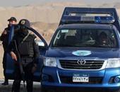 الأمن العام ينفذ 12 ألف حكم قضائى متنوع ويضبط 73 قضية مخدرات خلال 24ساعة