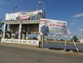مؤسسة القادة بالإسماعيلية تبدأ تدريب إعداد قيادات لانتخابات المحليات