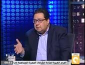 زياد بهاء الدين: استقلت من الحكومة لأسباب.. ولن أعود لمجرد الدعوة