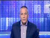 """بالفيديو.. أحمد موسى يدشن حسابا على """"تويتر"""" ويؤكد: أرحب بكل الآراء"""