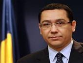 """رئيس وزراء رومانيا يستبعد مرشح وزارة الصحة بسبب عرض أزياء """"ملابس داخلية"""""""