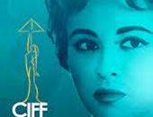 ماذا عكست شعارات مهرجان القاهرة السينمائى عن مصر على مدار 40 سنة؟