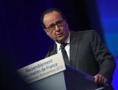 هولاند: نسعى لجعل مركز باريس المالى أكثر جاذبية بعد استفتاء بريطانيا