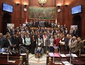 النواب يلتقطون صورة تذكارية فى ختام الدورة التدريبية بالبرلمان