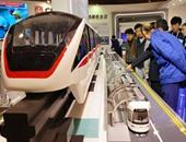 بالصور.. الصين تعرض نموذج لأسرع قطار فى العالم بمعرض بالبرازيل