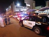 الداخلية الكويتية: جاهزون للتعامل مع أى أحداث فى إطار الوضع الاقليمى الراهن