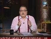 """إبراهيم عيسى: تعليق الرئيس على تصريحات الإعلاميين يؤكد""""غياب السياسة"""""""