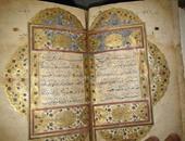 تعرف على الأدعية المأثورة عن النبى فى دعاء ختم القرآن