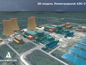 مدير الطاقة الذرية: تطبيق الاتفاق النووى الإيرانى مع القوى العالمية لايزال هشا