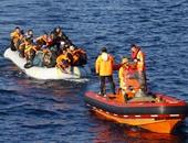 سفينة هولندية تنقذ نحو 200 مهاجر فى البحر المتوسط