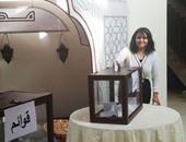 بدء تصويت المصريين فى بغداد بجولة إعادة الانتخابات البرلمانية