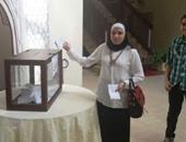 """""""حماة الوطن"""" يتواصل مع أعضاء نقابة العاملين فى الخارج لمتابعة التصويت"""