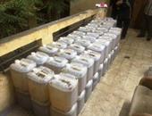 ضبط 13 طن زيت طعام مغشوش داخل أحد المصانع بدمياط