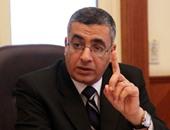 """الصحة : وفاة الحالة """"  12 """"  بين الحجاج المصريين"""