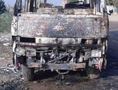 بالصور..ملثمون إخوان يفجرون سيارتين لتاجر بناهيا وضعوه على قائمة الاغتيالات