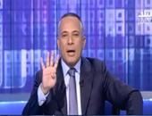 """بالفيديو.. أحمد موسى يلوح بإشارة """"رابعة"""" ويطالب المصريين برفعها وهم سعداء"""