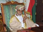 الرئيس الفلسطينى يشيد بمواقف السلطان قابوس تجاه القضية الفلسطينية