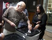 """""""القضاء الإدارى"""" تنظر اليوم 27 طعنا على نتائج الانتخابات بالغربية"""