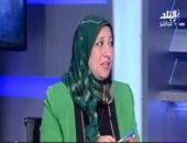 هيام حلاوة تطالب بإنشاء وزارة شئون المرأة