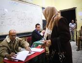 مرشح بدائرة روض الفرج يستغل جمعية خيرية يترأسها لشراء أصوات الناخبين