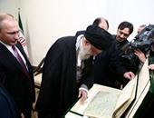 بالصور.. بوتين يهدى أقدم مخطوطة للمصحف الشريف بروسيا لخامنئى