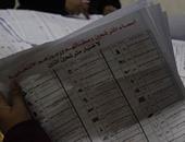 """391 صوتا لـ""""فى حب مصر"""" باللجنة 35 فى الوايلى.. و178 للمرشح وليد المروجى"""