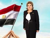 """نائبة بـ""""حب مصر"""": نرفض تعديل الدستور.. وأوافق على استمرار الحكومة الحالية"""