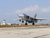 وزارة الدفاع الروسية تنشر فيديو لعودة المقاتلات الحربية من سوريا