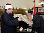رئيس الوزراء يقبل المصحف أثناء زيارته لوزارة الأوقاف