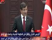 أحمد داوود أوغلو يطلق حزبه ويؤكد: النظام الجديد منح أردوغان سلطات واسعة