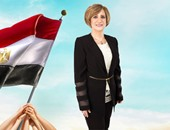 النائبة سوزى رفلة: فوز نائلة جبر بعضوية الأمم المتحدة يعكس خطوات مصر لدعم المرأة