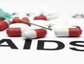 اكتشاف علمى هام للتصدى لمرض الإيدز