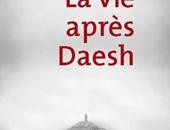 """كاتبة فرنسية مناهضة للتكفيريين والمتشددين تطلق كتاب """"الحياة بعد داعش"""""""