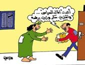 """للرشاوى الانتخابية صور متعددة.. فى كاريكاتير """"اليوم السابع"""""""