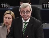 المفوضية الأوروبية: كرواتيا تسير على النهج الصحيح للإنضمام إلى منطقة اليورو