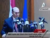 مميش: إنهاء حفر القناة الجانبية لميناء شرق بورسعيد قبل 30 يونيو 2016
