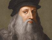صدق أو لا تصدق.. والدة ليوناردو دافنشى جارية من شمال أفريقيا
