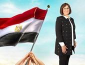 """نائبة عن """"المصريين الأحرار"""" تطلق مبادرة """"صدفة"""" لتأهيل السيدات للعمل"""