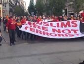 بالفيديو.. جماهير جالطة سراى التركى تتظاهر فى مدريد دفاعا عن الإسلام