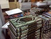 ضبط 5 كتب شيعية تسىء للسيدة عائشة داخل مسجد عمر بن الخطاب بالمنيا