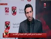 بالفيديو..أبو تريكة: مثلى الأعلى محمود الخطيب.. ولعبى بالأهلى حلم تحقق