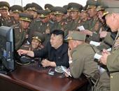كوريا الشمالية تتهم واشنطن وسول بمحاولة احتلال بيونج يانج