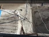 """""""صحافة المواطن"""".. أسلاك كهرباء عارية تُهدد حياة المواطنين بالإسكندرية"""