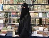 المحكمة الأوروبية لحقوق الإنسان تؤيد حكمًا بحظر النقاب فى فرنسا